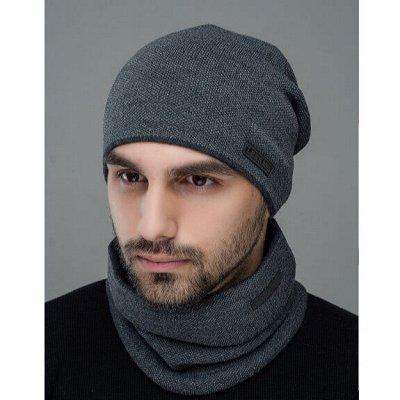 LEKS - модные, качественные, натуральные головные уборы!  — Комплекты мужские — Головные уборы