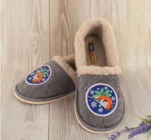 Обувь женская домашняя «Войлок» (Элит серия)