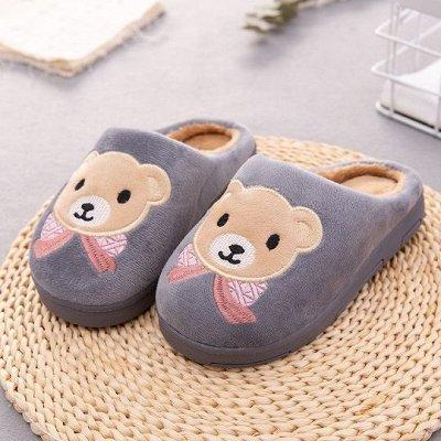 Forio Любимая домашняя обувь. До -87% цена! — Домашняя коллекция для детей (собираем короба) — Для детей