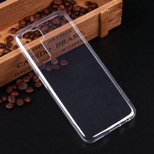 Силиконовый чехол для Huawei Honor 30S, 1 мм, арт.008291-1