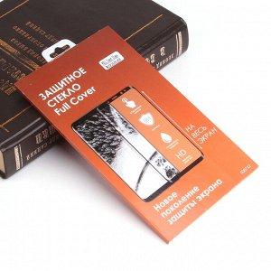 Защитное стекло для Samsung Galaxy Note 20 на полный экран, арт.008742