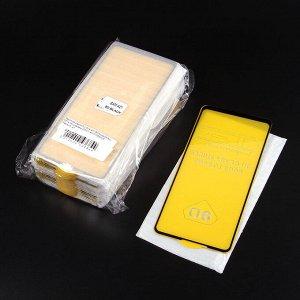 Защитное стекло Full Glue для Samsung Galaxy A21 в тех.упаковке (25 шт), арт.010630-25