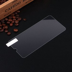 Защитное стекло для Samsung Galaxy M01 0.3 mm, арт.008323