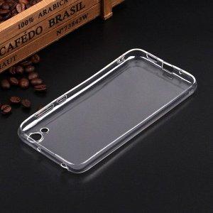 Силиконовый чехол для Huawei Honor 8S, 1 мм, арт.008291-1