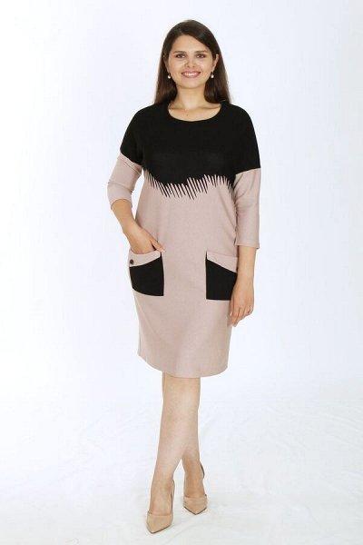 Massmod - стильные платья и одежда по отличным ценам!  — Платья - повседневные и нарядные, до 62 р-ра — Платья