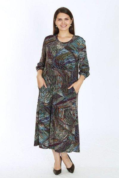 Massmod - стильные платья и одежда по отличным ценам!  — PLUS SIZE - для шикарных дам — Платья