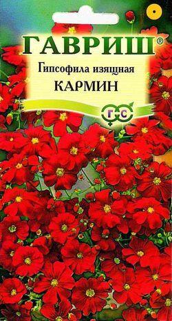 Цветы Гипсофила Изящная Кармин/Гавриш/цп 0,3 гр.