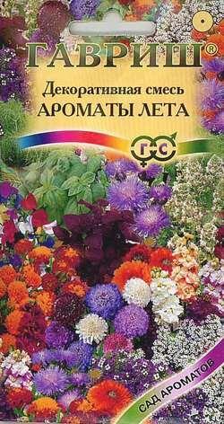 Цветы Смесь декоративная Ароматы Лета/Гавриш/цп 0,4 гр.