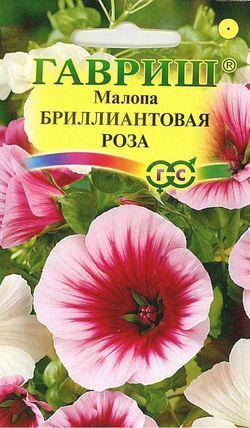 Цветы Малопа Бриллиантовая Роза/Гавриш/цп 0,1гр.