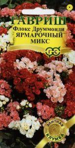 Цветы Флокс Друммонди Ярмарочный микс смесь/Гавриш/цп 0,03 гр