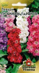 Цветы Левкой Любимый парфюм смесь/Гавриш/цп 0,1 гр