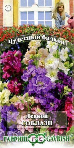 Цветы Левкой Соблазн смесь/Гавриш/цп 0,1гр. Чудесный балкон