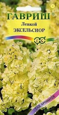 Цветы Левкой Эксельсиор/Гавриш/цп 0,05 гр. Сад Ароматов