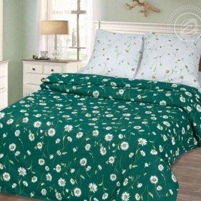 ОГОГО Какой Выбор постельного белья. Красивые расцветки — Постельное белье Двуспальное. — Двуспальные и евро комплекты