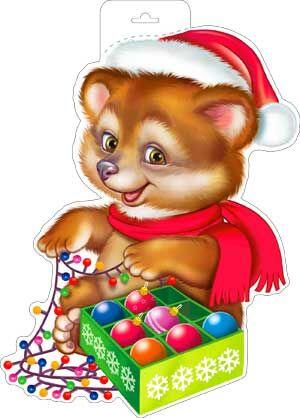 """Новогодний плакат """"Медведь"""""""