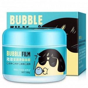 """( 8860) Кислородно-пенная маска для очищения лица """" Bisutang """" Bubble film"""