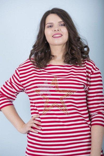 Massmod - стильные платья и одежда по отличным ценам!  — Блузы, блузоны, туники да 62 р-ра — Туники