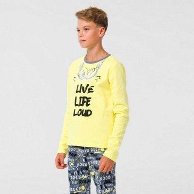 ТМ Смил. Дети, как они есть. Новые коллекции+ SALE — Новые коллекции 2020. Пижамы девочки и мальчики — Одежда для дома