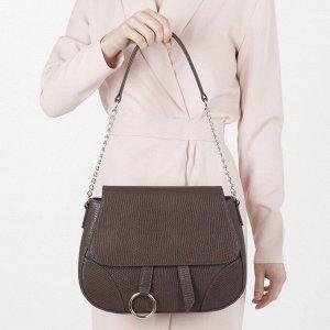 Сумка женская, отдел на молнии под кланом, наружный карман, съёмный, регулируемый ремень, цвет коричневый