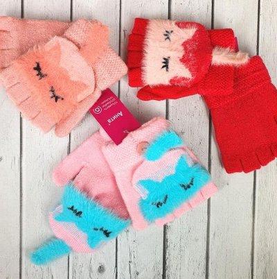 Перчатки каждому. Женские, мужские, детские. Утепляемся. — Детские варежки — Перчатки и варежки