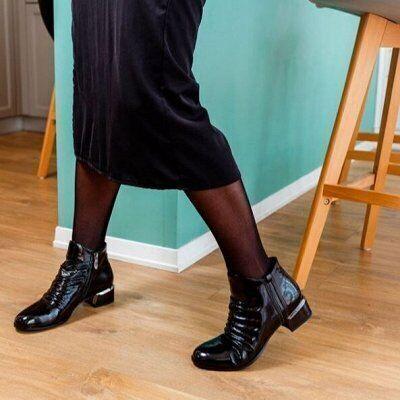 ASTABELLA. Распродажа обуви осень-зима. Раздача за неделю — Ботинки и ботильоны. Распродажа. — Осенние