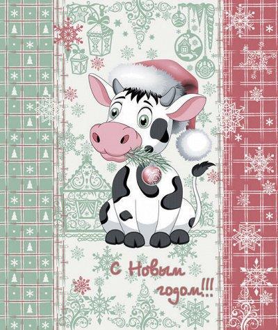 ИВАНОВСКИЙ текстиль - любимая! Новогодняя коллекция! — Новый год — Рукавицы и прихватки