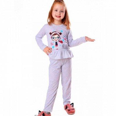 ✦ВалериЯ✦трикотаж для дома и не только. Детская одежда — Детский трикотаж. Девочки — Одежда для дома