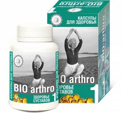 Сила Алтая // С заботой о здоровье — Алтайская мануфактура*2 — Витамины, БАД и травы