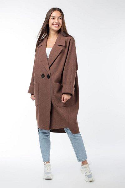Империя пальто, демисезонные куртки — В наличии — Одежда