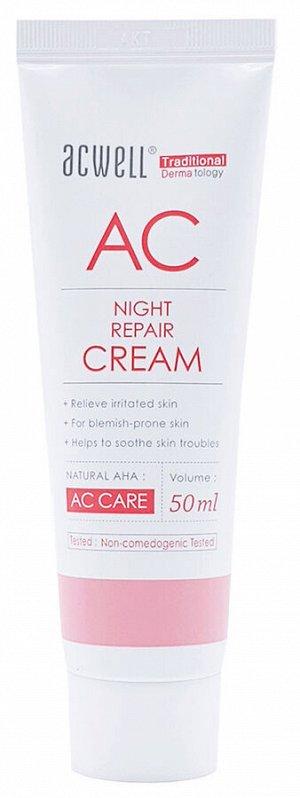 Ночной восстанавливающий крем для проблемной кожи