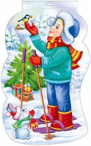 071.081 Плакат А3 Мальчик на лыжах..