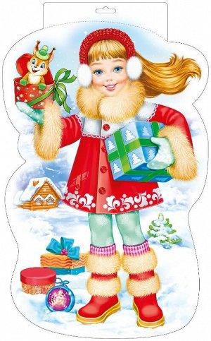 071.082 Плакат А3 Девочка с подарком...