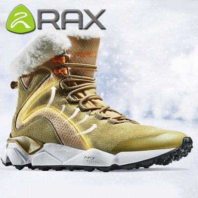 Не упусти свой шанс! Кроссовки Rax по супер цене! — Зима — Обувь