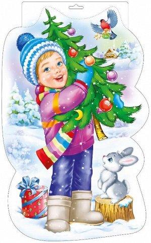 071.083 Плакат А3 Мальчик с ёлкой...