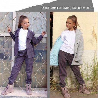 №139. =✦Bloomy line✦-детская мода для маленьких модниц — Легинсы, брюки, шорты — Брюки