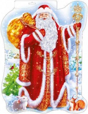 071.102 Плакат А3 Дед Мороз...