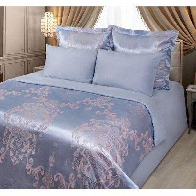 Постельное белье сатин.❤Подушки, одеяла, простыни на резинке — Постельное бельё из сатин-жаккарда — Постельное белье