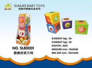 Кубики OBL792850 SL83001 (1/60)