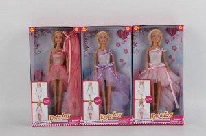 Кукла в наборе 8450 (1/36)