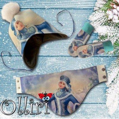 Olliri-Утепляемся! Костюмчики с начесом, кофточки, шапочки — Шапочки ЗИМА — Шапочки