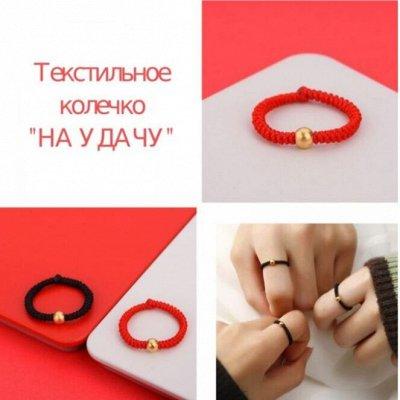 №139. =✦Bloomy line✦-детская мода для маленьких модниц — Серьги и кольца — Аксессуары