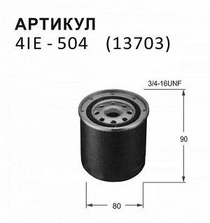 Фильтр топливный NITTO 4IE-504 (замена FC-208A)