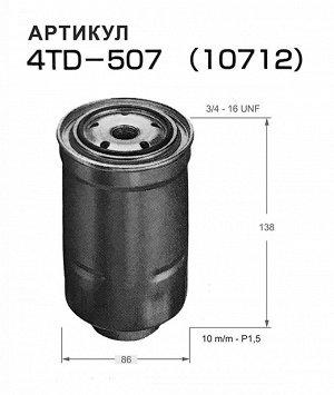 Фильтр топливный NITTO 4TD-507/10712 (замена FC-158)