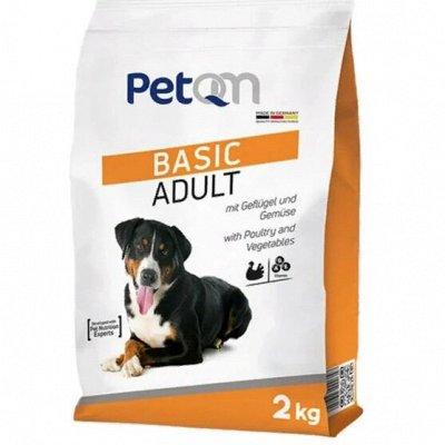 ✔Корма премиум класса д/кошек и собак + Витамины.✔Новинки!  — НОВИНКА! PetQM - Сухой корм для собак (пр-во Германия) — Корма
