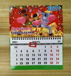 Календарь 2021г