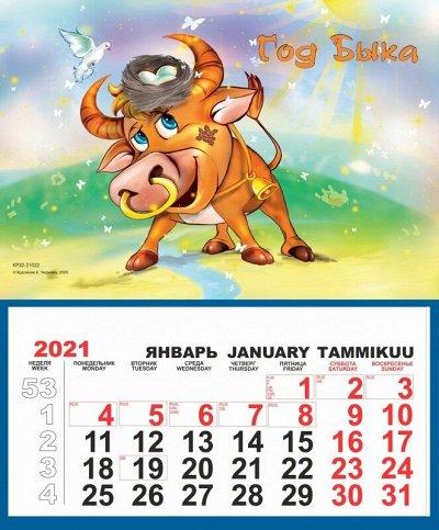 🎄Волшебство! Елочки! *★* Новый год Спешит! ❤ 🎅 — Календари 2021 год. — Все для Нового года