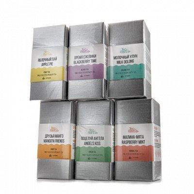 Любимый Чай Tea Point - теперь и в пирамидках! — Любимый Чай Tea Point теперь и в  пирамидках — Чай