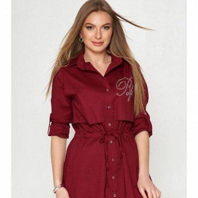 Arizzo🔥- шикарные новинки женской одежды 20/21г. — Рубашки — Рубашки