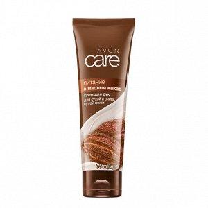 """Крем для рук с маслом какао """"Питание"""", 75 мл"""