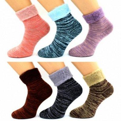 Теплые носочки Hobby Line! Новогодние! Ангора, махра  — Термоноски женские — Колготки, носки и чулки